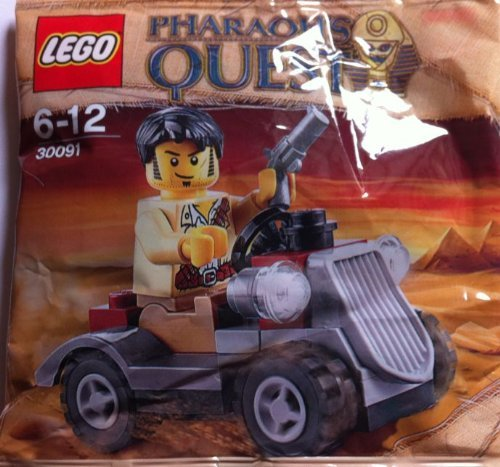 LEGO Pharaohs Quest Set #30091 Desert Rover Bagged - 1