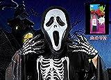 【ELEEJE】 ハロウィン イベント は これで決まり! インパクト抜群! コスプレ 仮装 パーティー スクリーム 衣装 、 仮面 、 手袋 、血のり 付き ( 黒マント、仮面、手袋、 血のり 4点セット)