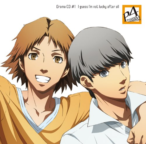ドラマCD「PERSONA4 the Animation」#1 I guess I'm not lucky after all