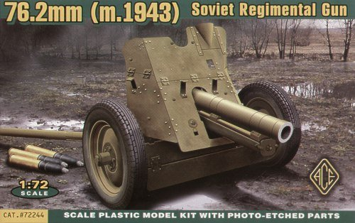 Maquette Canon de Campagne soviétique 76.2 mm modèle 1943, 2ème GM