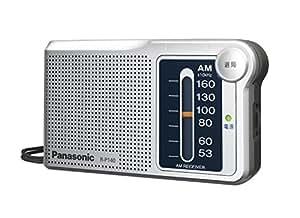 パナソニック AM 1バンドレシーバー ラジオ シルバー R-P140-S