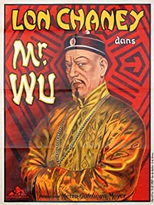 Mr. Wu Poster French 27x40 Lon Chaney Louise Dresser Ren?e Ador?e