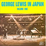 "Vol.1-in Japanvon ""George Lewis (Clarinet)"""