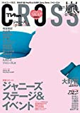 TVfan CROSS vol.18
