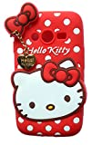 MACC Designer Soft Back Cartoon Cover Case Silicon 3D For Samsung Galaxy Ace NXT-G313H - HK With Pendant - Red