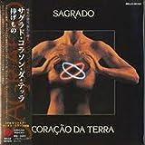 SAGRADO CORACAO DA TERRA(paper-sleeve)(reissue)