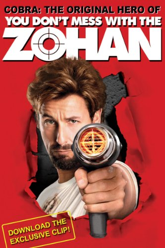 You Don't Mess With The Zohan Unrated - Adam Sandler