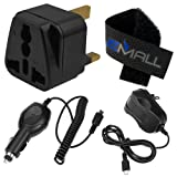 BIRUGEAR Micro-USB Travel Charger + Car Charger + US/UK/EU/AU to UK Plug Adapter For Asus MeMO Pad Smart 10 ME301T, VivoTab Smart ME400 ; Sony Xperia Tablet Z ; Google Nexus 10 ,Nexus 7 with*Cable Tite*
