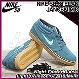 NIKE(ナイキ) SB ステファン ジャノスキ ミッド STEFAN JANOSKI MID Night Factor/Black/Light Crimson/Crystal Mint/メンズ(men's) 靴 スニーカー(443095-336)