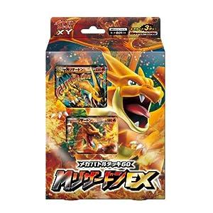 ポケモンカードゲームXY メガバトルデッキ60 メガリザードンEX