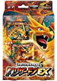 Pokemon Card XY MEGA Battle Deck M Charizard EX