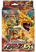 Pokemon card game XY Mega Battle deck 60 Mega Charizard EX