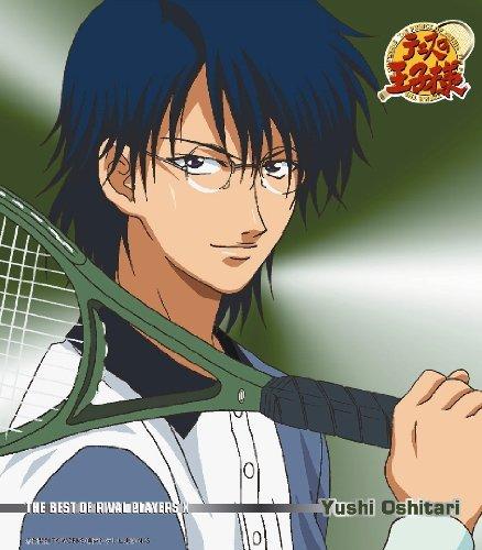 テニスの王子様 - THE BEST OF RIVAL PLAYERS X Yushi Oshitari