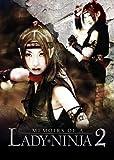 Lady Ninja - Memoirs of a ...