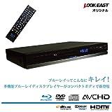 ルックイースト HDMI接続対応ブルーレイ再生専用プレイヤー FM-B50-BDP100