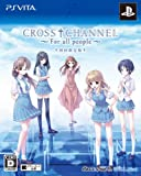 CROSSCHANNEL ~For all people~ (限定版) (特製ブックレット、特製缶バッジセット 同梱)