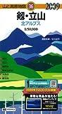 剱・立山北アルプス 2009年版 (山と高原地図 36)