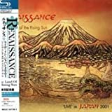 In the Land of Rising Sun by RENAISSANCE