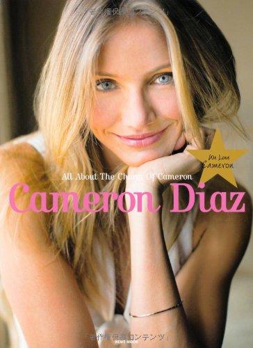 キャメロン・ディアス-ALL ABOUT THE CHARM OF CAMERON DIAZ- (NEWS mook)