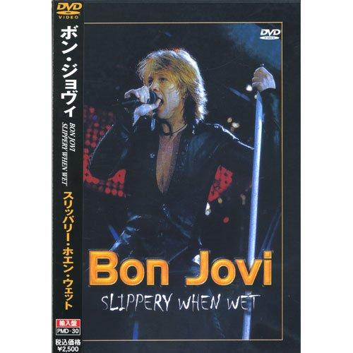 ボン・ジョヴィ スリッパリー・ホエン・ウェット (輸入盤) PMD-030 [DVD]