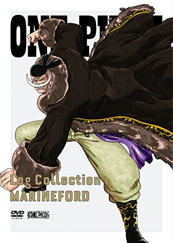 "ONE PIECE Log Collection ""MARINEFORD""(初回限定版) [DVD]"