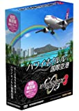 I air traffic controller 3 Hawaii Honolulu International Airport Limited Edition