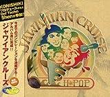 H-POP Vol.1 ジャワイアンクルーズ