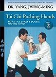 Tai Chi Pushing Hands DVD 2 (YMAA Taijiquan)
