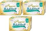 【まとめ買い】エリス Megami 肌ふわリッチ 特に多い日の昼用 羽つき 18枚入×3個パック