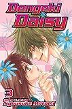 Dengeki Daisy, Vol. 3