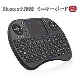Ewin® ミニキーボード Bluetoothキーボード タッチパッド搭載 小型キーボードマウス 日本語配列92キー軽量 多機能ボタン USBレシーバー付き ブラック (EW-RB03)【1年保証】