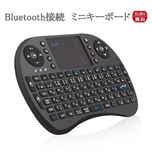Ewin® bluetooth キーボード タッチパッド キーボード ワイヤレス ワイヤレスキーボード ミニキーボード 無線 マウスセット 日本語配列92キー 軽量 多機能ボタン USBレシーバー付き ブラック (EW-RB03)【1年保証】