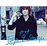 Tokyo 9 Stories