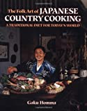 img - for The Folk Art of Japanese Country Cooking: A Traditional Diet for Today's World by Homma, Gaku (1993) Perfect Paperback book / textbook / text book