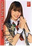 【AKB48 トレーディングコレクション】 小嶋陽菜 サイン入り プロモーションカード akb48-pr01
