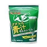 ゴクッと青汁+カルシウム 3g*25袋