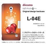 docomo Optimus G Pro L-04E ケース Optimus G Pro L-04E カバー ケース・ジャケット【キラキラハート131/l04e-PM131】