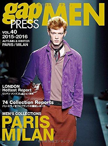 2015-16年秋冬ギャッププレスメンズ Vol.40 (パリ・ミラノ) (gap PRESS Collections)