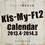 Kis-My-Ft2 2013.4-2014.3 ���ե�����륫������ (���̼ҥ�������)