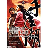"Legend of the Evil Lake - Der Fluch des dunklen Seesvon ""Jeong Jun-ho"""