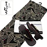 京都ブランド(嵐山よしむら)浴衣3点セット黒系(10140249)