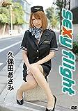 久保田あさみ / sexy flight [DVD]