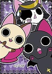 にゃんぱいあ The Animation [2012年 カレンダー]