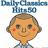 Daily Classics Hits50?映画・ドラマ・スポーツ等で人気のクラシック超名曲をオーケストラ・ピ アノ・ヴァイオリンなど様々なレパートリーから50曲チョイス!