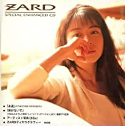 ZARD SPECIAL ENHANCED CD