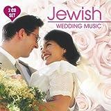 Jewish Wedding Music