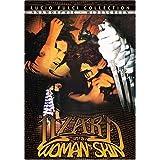 Lizard in Woman's Skin [DVD] [1973] [Region 1] [US Import] [NTSC]by Stanley Baker