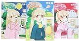 バラエティも~にん コミック 1-3巻セット (まんがタイムKRコミックス)