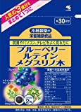 小林製薬の栄養補助食品 ブルーベリールテイン メグスリノ木 60粒