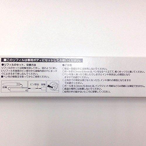 Pentel fente fromage recharge 0.4mm Coral Pink [10 ensembles] XBGRN4P3 (japon importation)